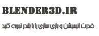 Logo-Blender3DIran
