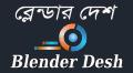 Logo-BlenderDesh